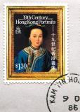Hong Kong Stamp in 1986