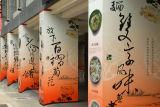 Chinese Restaurant ÂI¤ô¼Ó