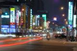 Dun Hua Road