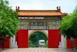Padmagarbha Gate