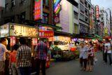 Liu Ho Night Market