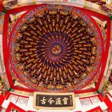 Ceiling of a Temple