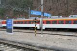마차리역 non-moving train