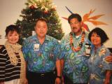 aloha Vince
