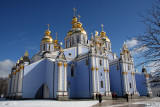 Kyiv - the City of Golden Domes