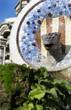 Park Guell Fountain