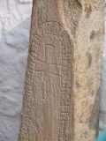 Rune Stone @ 12th Century Round Church @ Osterlars (Bornholm, Denmark)