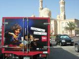 Dubai Truck (2005)