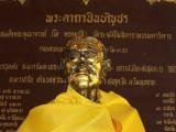 Thailand 2007 - 004.JPG