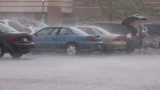When it Rains it Pours.jpg