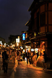 Kyoto Gion district at night