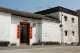 Sin Shut Study Hall (1)