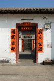 Sin Shut Study Hall (2)