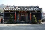 Tang Chung Ling Ancestral Hall (1)