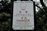 Danger! No swimming.