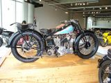 Rush motorcycle