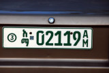 Ethiopian license plate - Amhara (AM) region