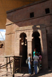 South entrance, Bet Maryam