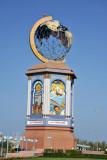 Globe Roundabout, Sohar