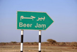 Sounds like my kind of town - Beer Jam, Oman
