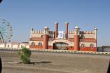 Ibri Al-Gazaa Amusement Park