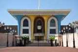 Muscat-Capital District