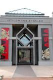Arthur M. Sackler Gallery of Asian Art, Smithsonian Institution