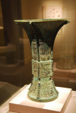 Ritual wine container, Shang Dynasty, 12th-11th C. BC