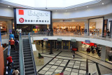 Maerua Mall, Windhoek
