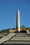 Heroes Acre, Windhoek