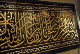 Kiswah - heavy cloth used to cover the Ka'ba