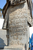Detail of the scroll held by the Prophet Isaiah