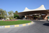 Main entrance to the Al Ain Zoo