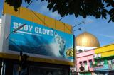 Body Glove ad, Fareedhee Magu at Chandanee Magu,