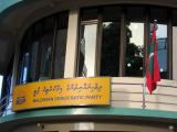 Maldivian Democratic Party, Fareedhee Magu, Male'