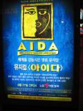 Poster for Aida, Seoul