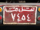 Homemade looking license plate 7454