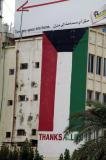 Thanks Allies with Kuwaiti Flag, Arabian Gulf Steet