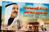 With the support of the Kuwaiti people as a whole, we are starting to write a new page in our modern history