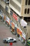 Ahmad al-Jaber Street