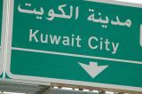 Returning to Kuwait City