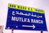 God Bless U.S. Troops, Kuwait