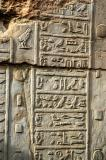 Part of the ancient Egyptian calendar, Kom Ombo