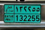 Qatari license plate