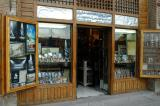 One of the shops on Imam Square