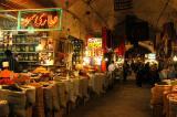 Spice bazaar, Bazar-e Bozorg