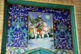Iranian tilework with calligraphy and Imam Ali, mounted
