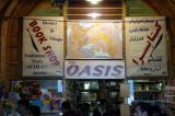 Oasis bookshop on the eastern side of Imam Square south of the palace