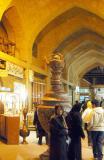 Bazaar arcade around Imam Square