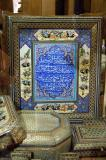 Isfahan handicrafts